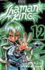 Manga - Manhwa - Shaman king Vol.12