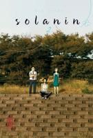 Manga - Manhwa - Solanin Vol.2