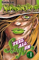 Manga - Manhwa - Jojo's bizarre adventure - Steel Ball Run Vol.1