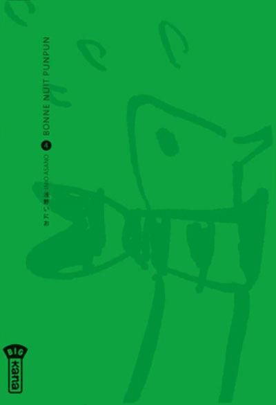 OYASUMI PUNPUN by Inio ASANO © 2007 Inio ASANO / Shogakukan Inc., Tokyo