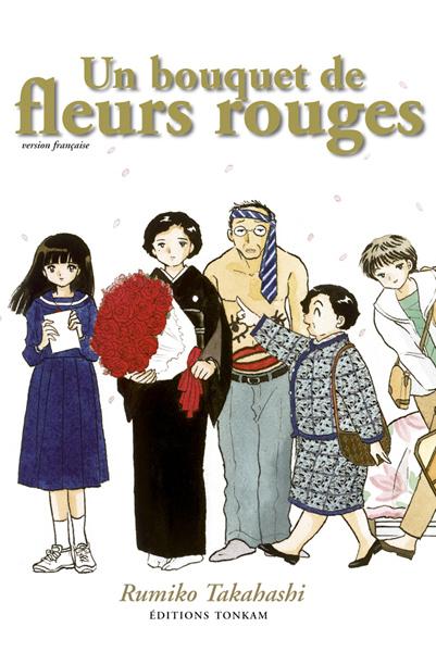 Edizione francese di Akai Hanataba