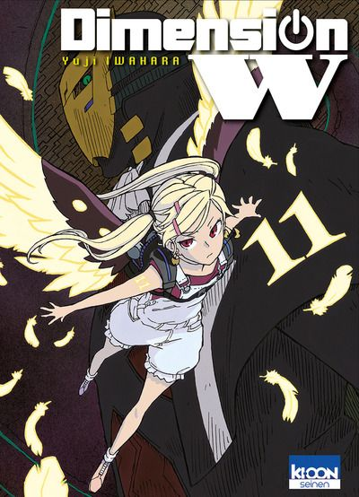 Manga - Manhwa - Dimension W Vol.11