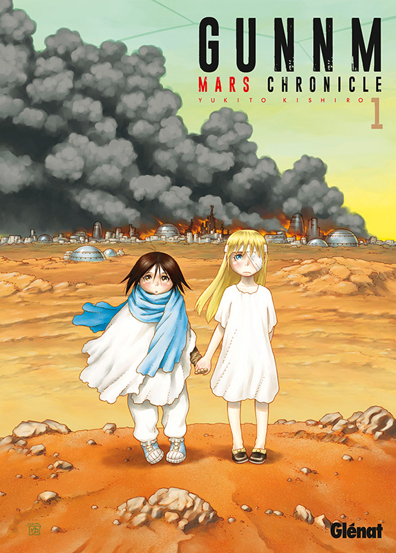 Manga - Manhwa - Gunnm - Mars Chronicle Vol.1