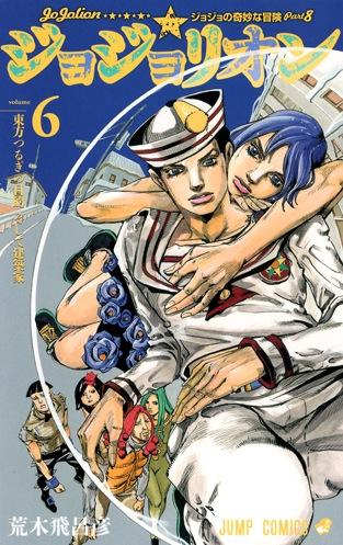 https://i1.wp.com/www.manga-news.com/public/images/vols/jojo-lion-6-jp.jpg