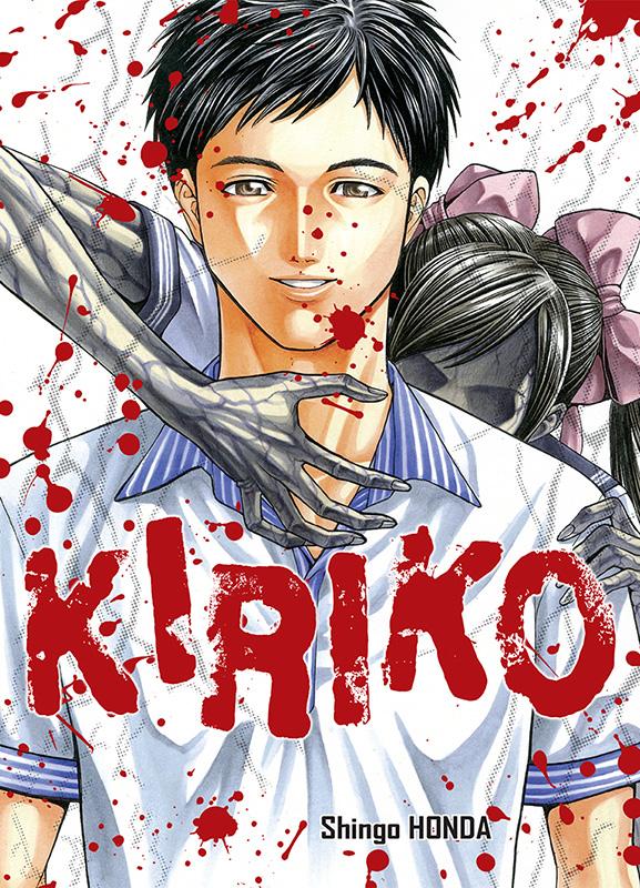 Manga - Manhwa - Kiriko