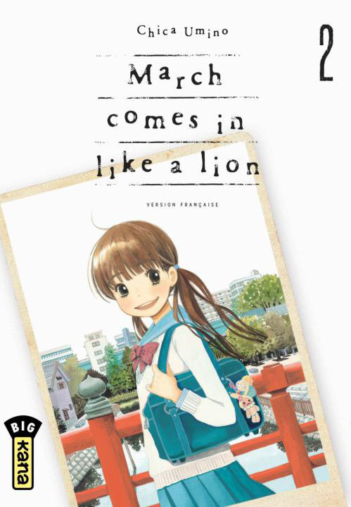 Manga - Manhwa - March comes in like a lion Vol.2