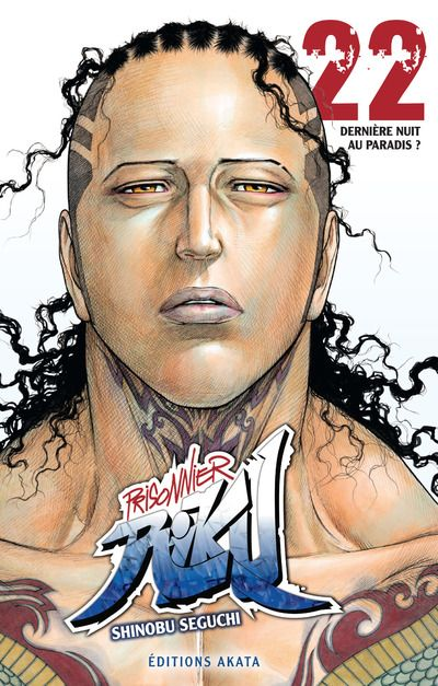 Manga - Manhwa - Prisonnier Riku Vol.22