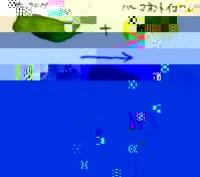 Takehito Sato tutoriales acuarela