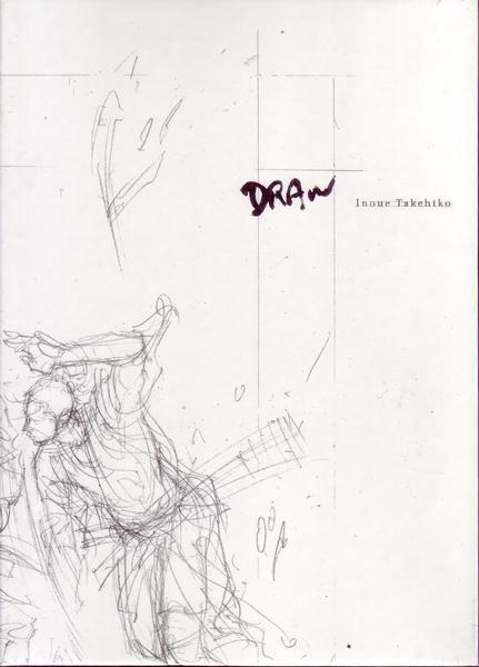 dvd_draw.jpg