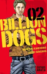 billion-dogs-2-hd