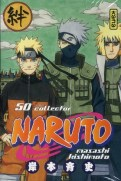 naruto-t50-collector