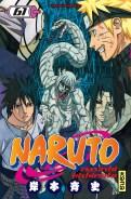 Naruto T61