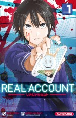 Real-Account-1