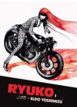ryuko-1