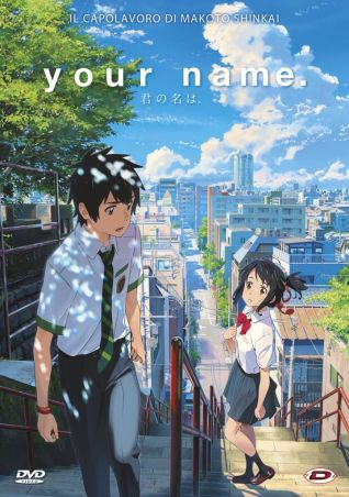 dynit your name dvd