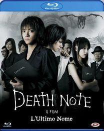 death note ultimo nome bd dynit