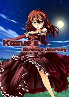 Kozue's Strange Journey