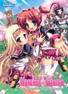 Harukoi Otome ~Greetings from the Maidens' Garden~