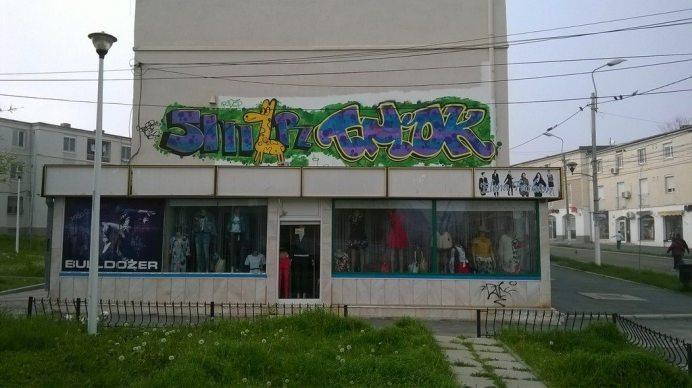 Grafitti... renovat! În centrul orașului...