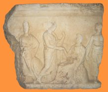 Friza cu reprezentari de divinitati