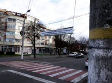 bannerSarbatoriIarnaMangalia-2