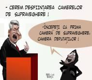 camera-marian-Avramescu