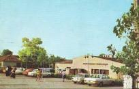 2 Mai - Restaurant Dobrogean - anii 70.