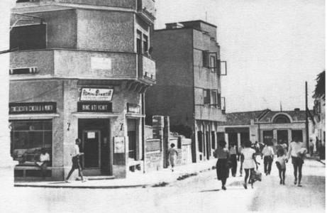Mangalia - Intrarea in hotelul Bucur Pop - anii 30