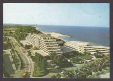 Olimp - 1979