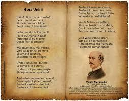 """""""Hora Unirii"""" de V. Alecsandri (pagini carte)"""