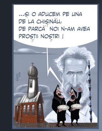 Marian Avramescu - proștii nostri