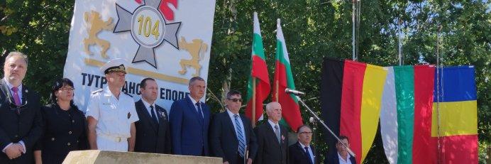 Ziua pomenirii eroilor căzuți la Turtucaia - AMVVD Constanța-3