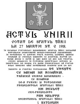 actul-unirii-basarabiei-cu-romania