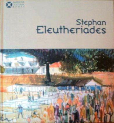 stephan-eleutheriades-elisabeta-moritakis-2001