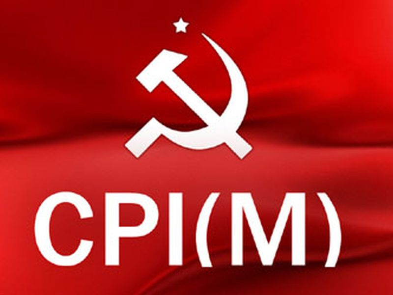 Image result for cpim