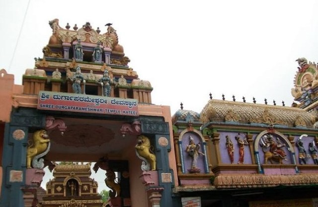 kateel-temple3