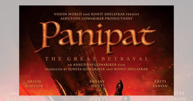 PANIPAT CAST RELEASING DATE REVIEW TRAILERS POSTER BOX OFFICE COLLECTION