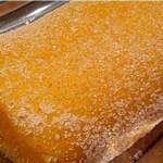 Receita de torta de cenoura úmida – É maravilhosa