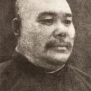 Yang Cheng Fu