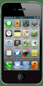 ぜひ「ホーム画面に追加」してアプリ感覚でご覧頂けますととても嬉しいです。