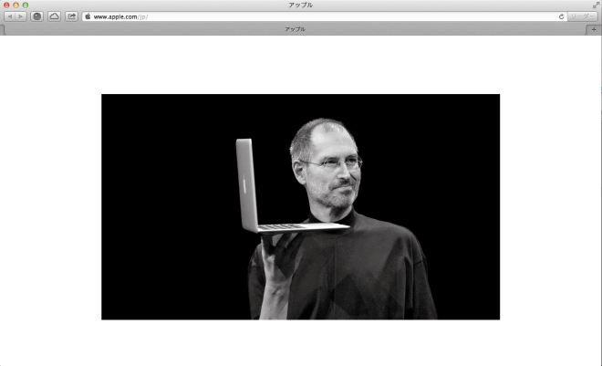 OCTOBER 5 STEVE JOBS_MacBookAir