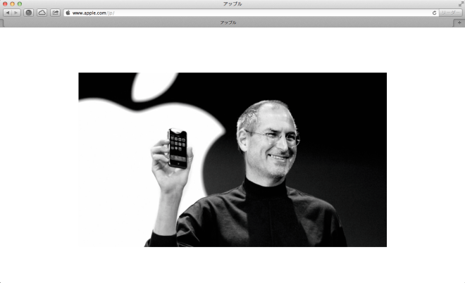 OCTOBER 5 STEVE JOBS_iPhone