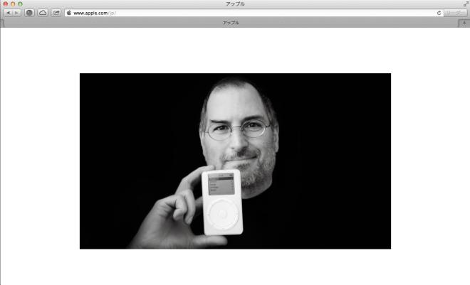 OCTOBER 5 STEVE JOBS_iPod