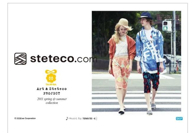 steteco.com