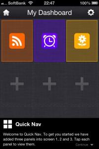 【便利App】スマホのダッシュボードアプリ My Dashboard の使い方
