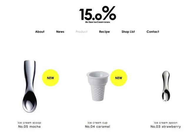 【オススメアイテム】15.0%のアイスクリームスプーンがかわいい