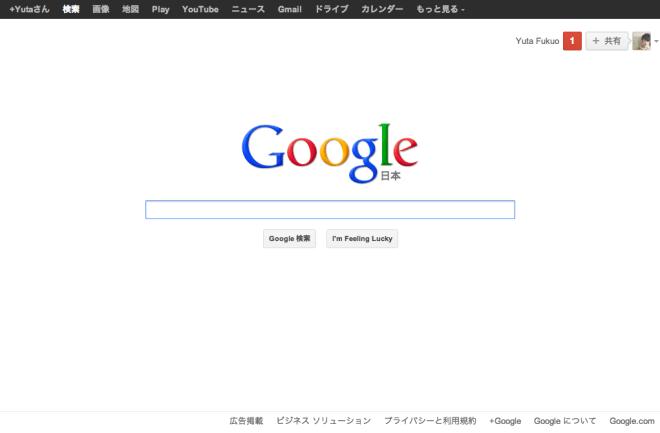 Google Anlyticsの検索キーワード (not provded) の正体はSSL検索