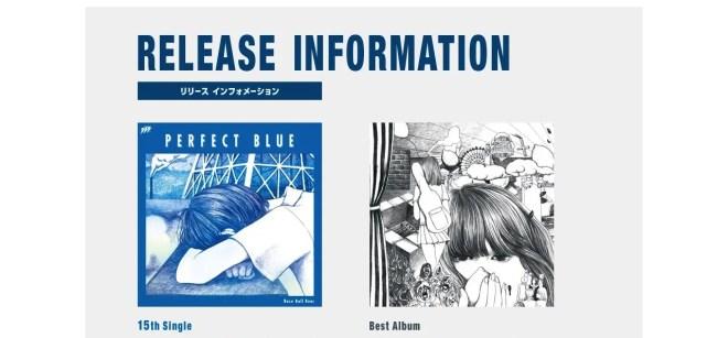 【速報】Base Ball Bear 初のベスト盤『バンドBのベスト』本日発売!!