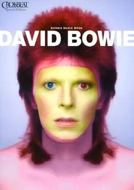 CROSSBEAT DAVID BOWIE(デヴィッド・ボウイ)特別保存版ガイドブック