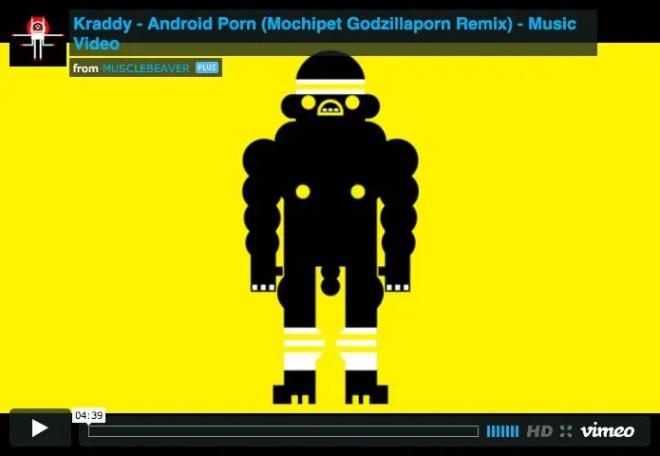 ゴリゴリのダブステップ | Kraddy - Android Porn (Mochipet Godzillaporn Remix)